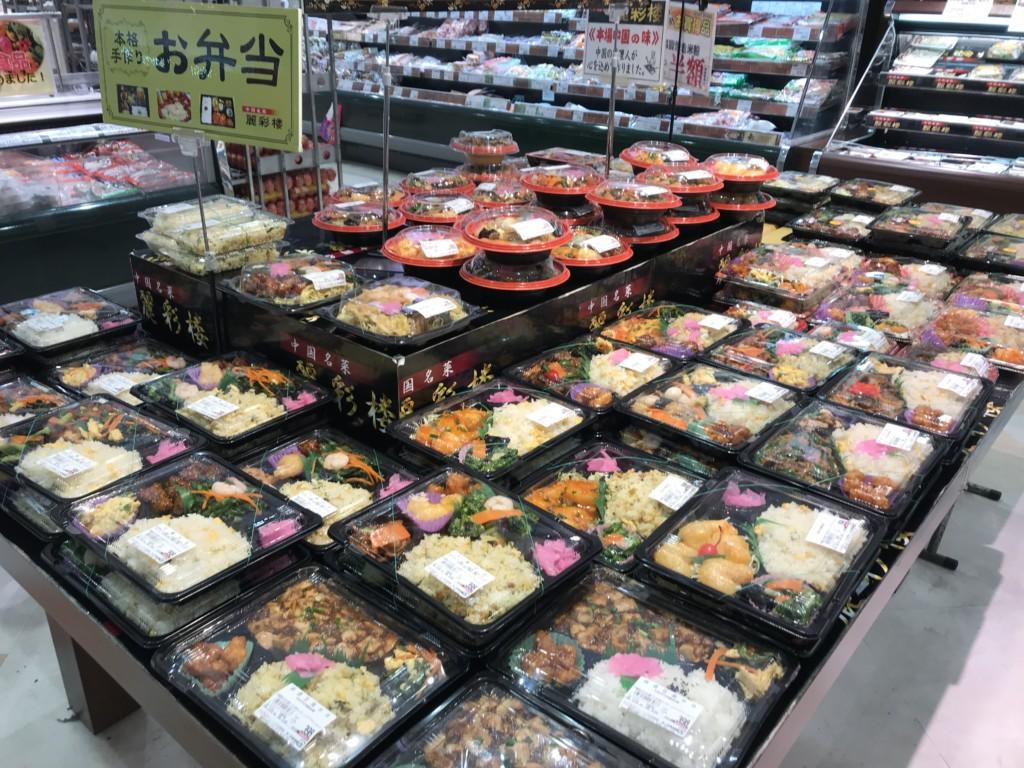 【福岡】子連れ家族の花見におすすめ公園4選!小戸公園のフードウェイ・スーパーの画像