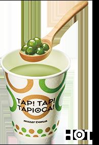 ミスドのホット抹茶ミルク画像