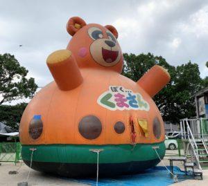 2019年放生会の子どもの遊び場エア遊具画像