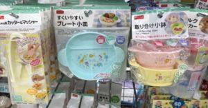 ダイソーの赤ちゃん用品離乳食食器画像