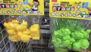 ダイソーの赤ちゃんのおもちゃお砂場型画像