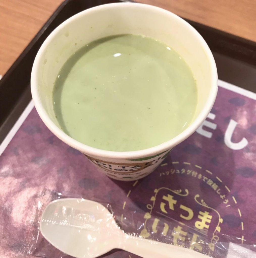 ミスドのホット抹茶ミルクの蓋を開けた画像