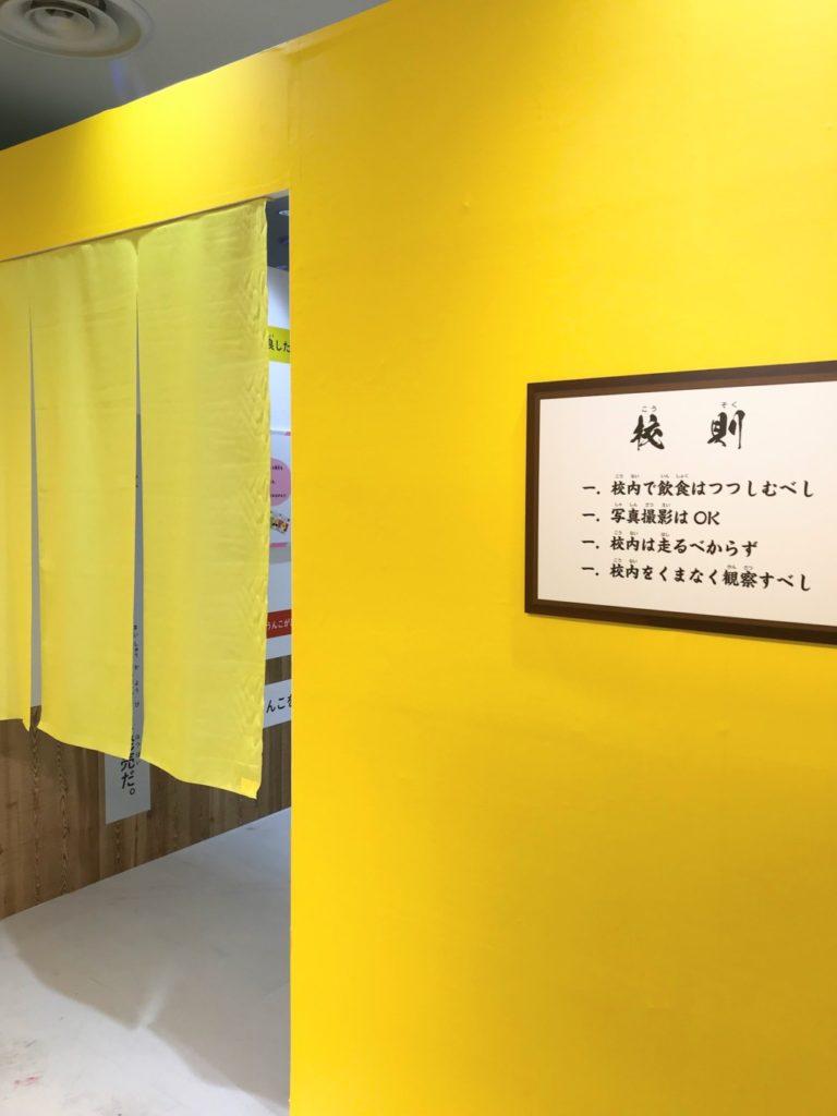 福岡パルコうんこ展示会の混雑状況
