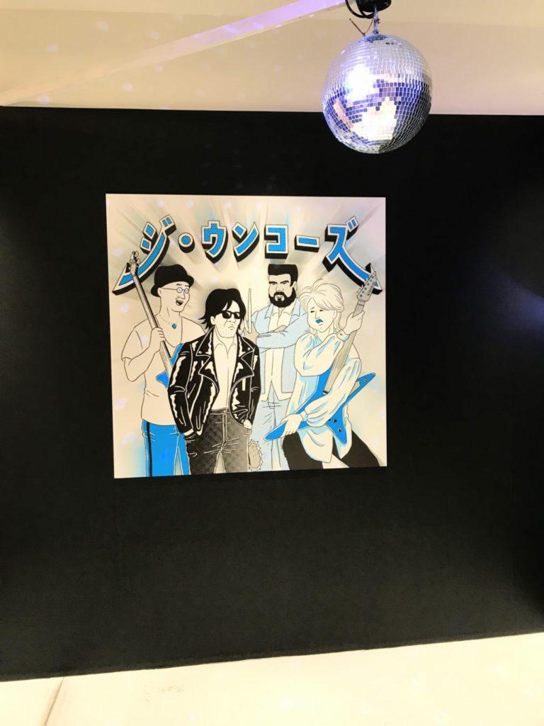 うんこ展示会2時限目のジ・ウンコーズ画像