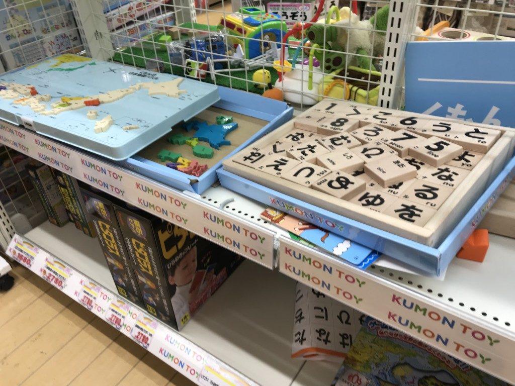 メガドンキ福重店のおもちゃ売り場で知育おもちゃで遊ぶ画像