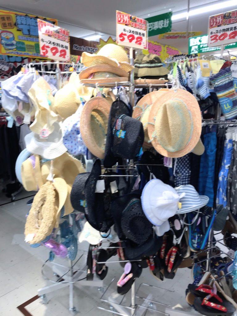 メガドンキ福重のマザウェイズ夏物帽子画像