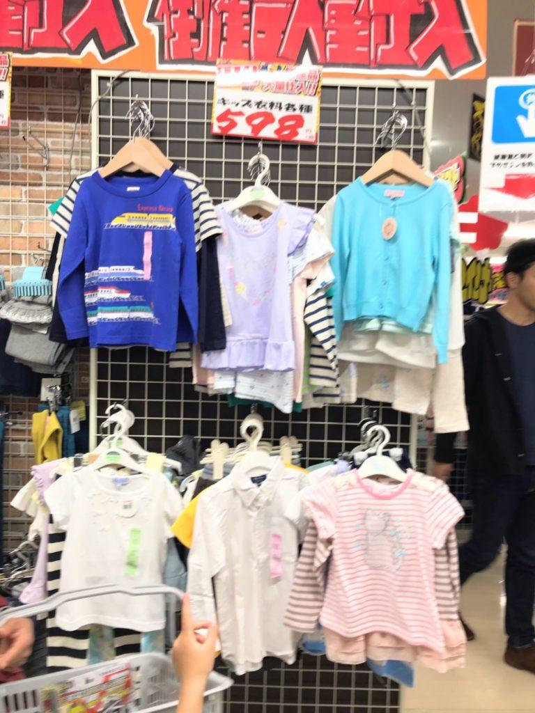 メガドンキ福重店のマザウェイズキッズ女児服の画像