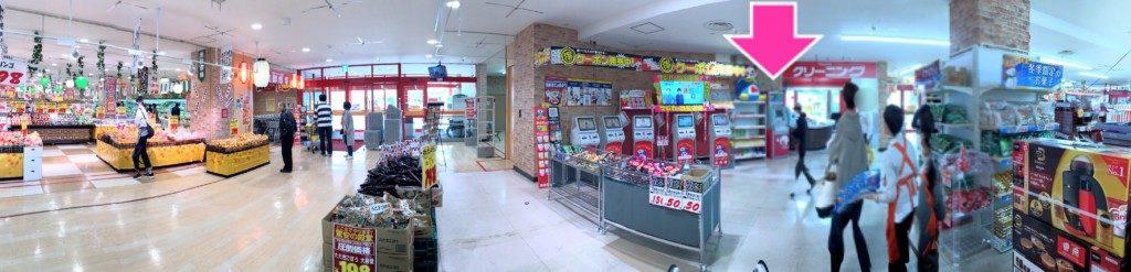 メガドンキ福重店のATMのある場所がわかるATMの画像