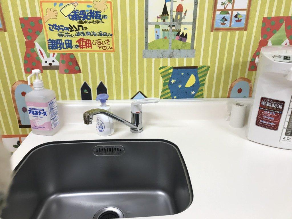 メガドンキ福重の授乳室の画像洗面台台所画像