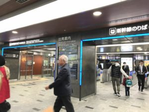博多駅から新幹線乗り場の改札口を通る画像