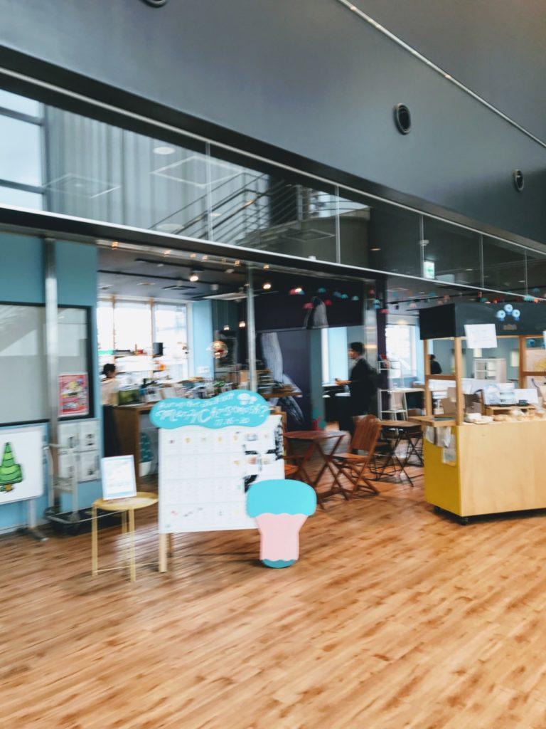 博多駅南駅ビルのカフェの画像