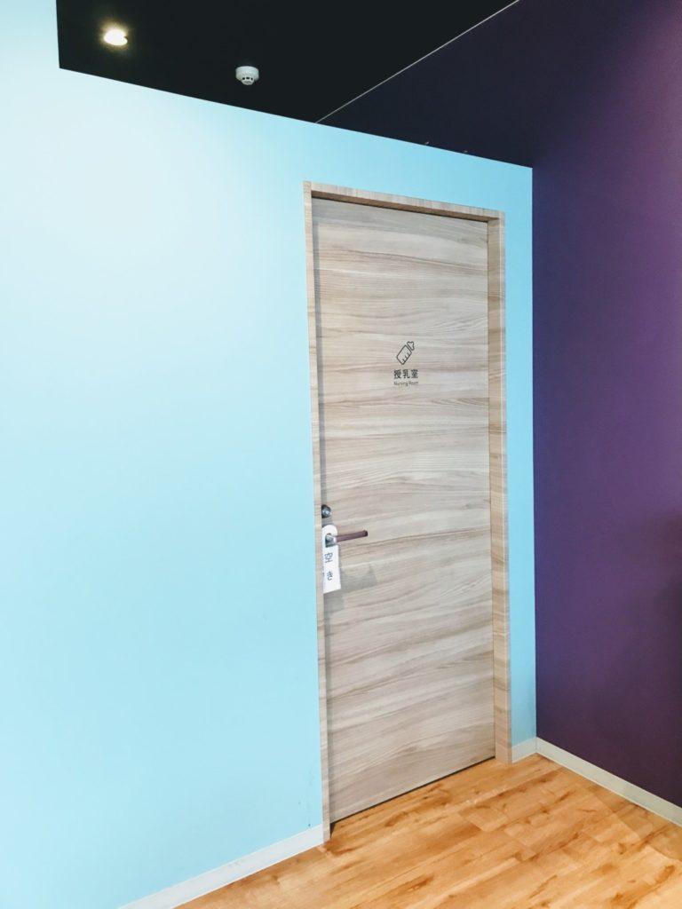 博多南駅ビルの授乳室のドアの画像