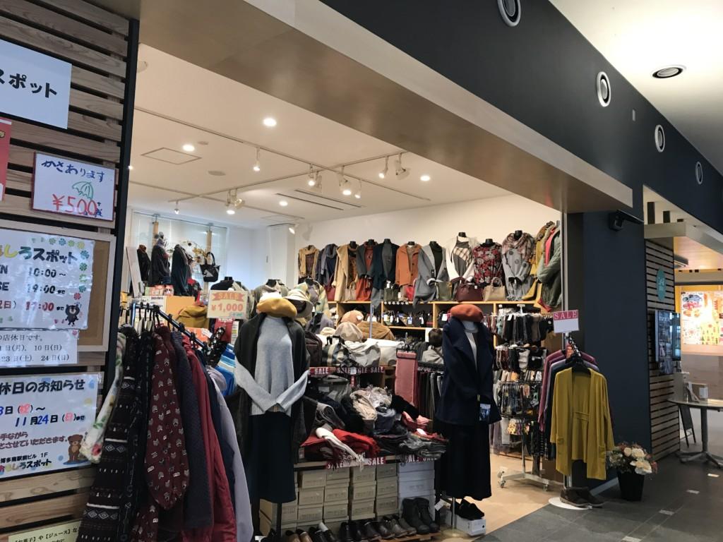 博多南駅にある衣服店おもしろスポットの店の画像