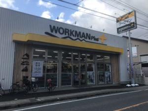 ワークマンプラス福岡今宿店の外観画像