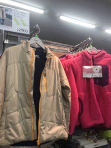 ワークマンプラス福岡今宿店のワークマン女子のピンクの服画像
