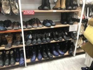 ワークマンプラス福岡今宿店の男性靴の売ってる画像