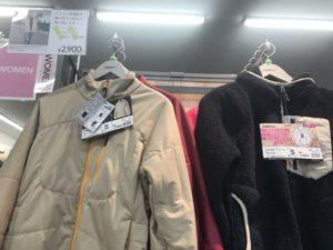 ワークマンプラス福岡今宿店やテレビで人気のレディースエアロスティッチ防寒ブルゾンの画像