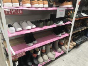 ワークマン福岡今宿店のレディースの滑らない靴の画像