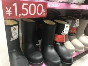 ワークマンプラス福岡今宿店の妊婦さんの滑らないブーツの画像