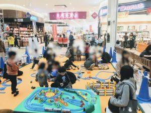 イオン福岡伊都店の鉄道まつりで子供達がプラレールで遊ぶ画像