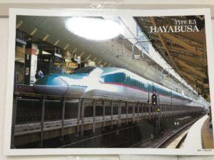 イオン福岡伊都店の鉄道まつりの5等のはやぶさのプロマイド画像