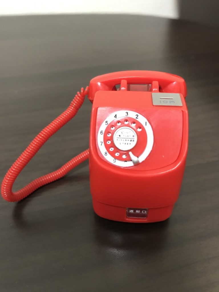 NTT東日本 公衆電話ガチャコレクションラインナップ赤電話の画像