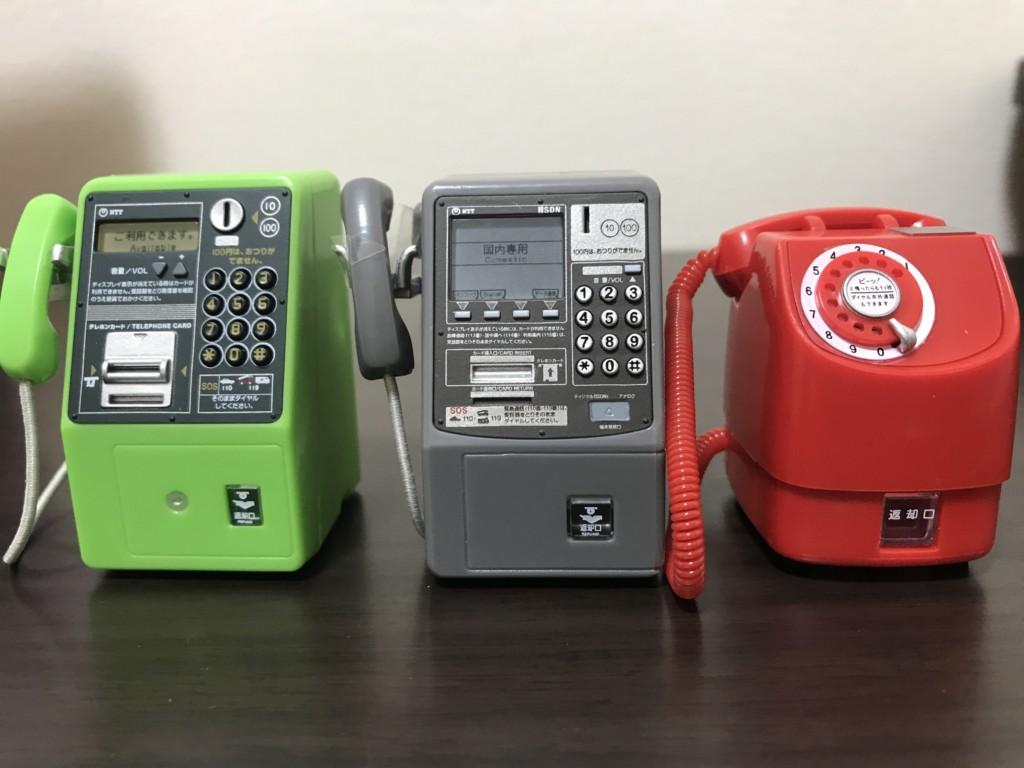 NTT東日本 公衆電話ガチャコレクションを並べた画像