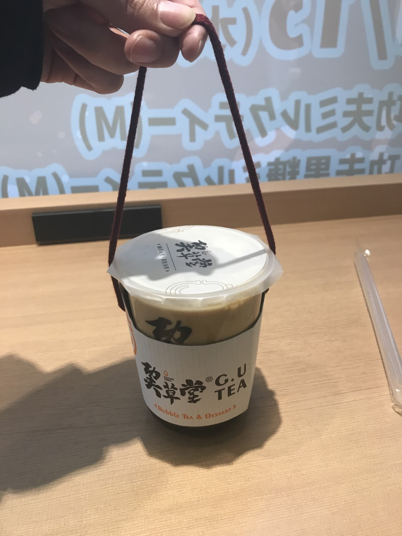 福岡市西区姪浜カンフーソウドウの黒糖タピオカミルクティー画像