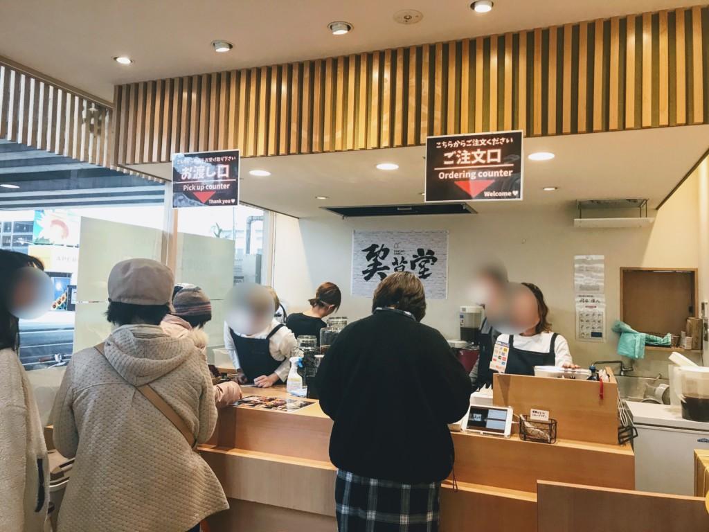 巭草堂カンフーソウドウ姪浜店の混雑状況がわかる画像