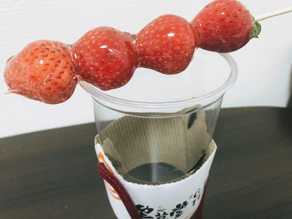 カンフーソウドウ姪浜店のイチゴ飴の画像