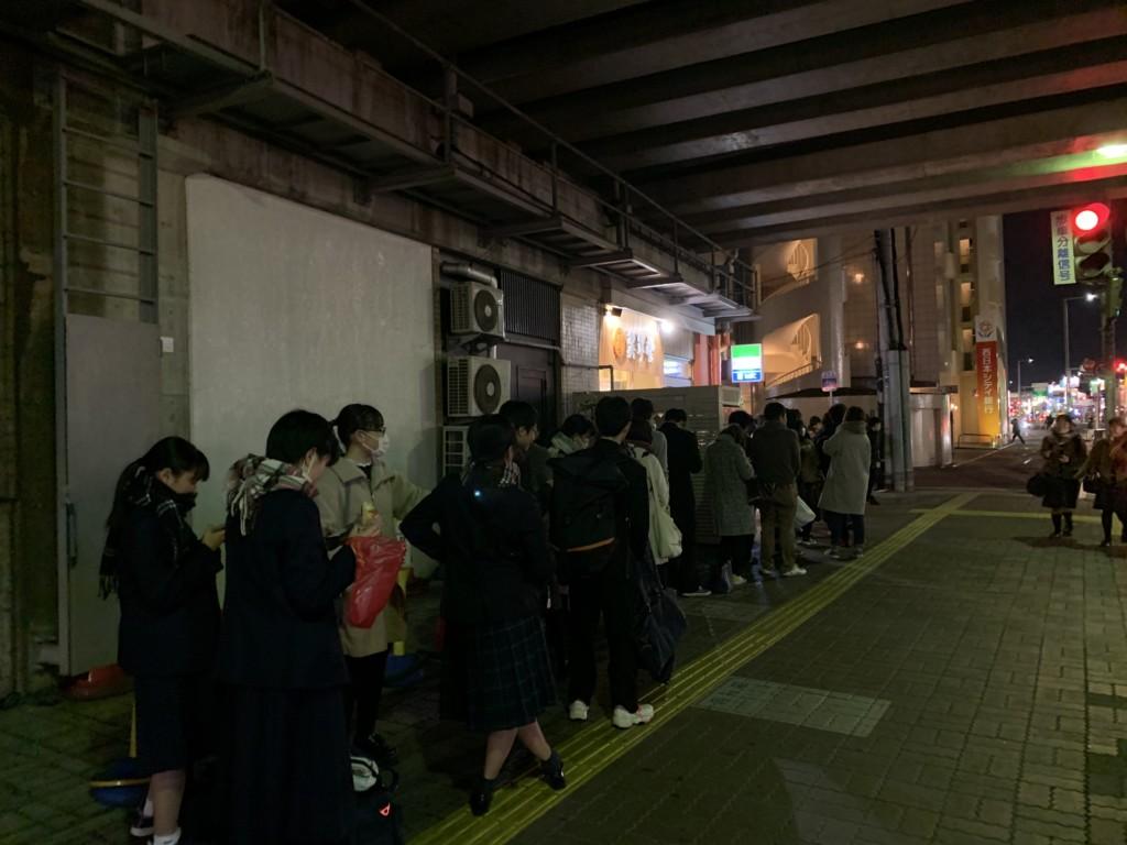 巭草堂カンフーソウドウ姪浜店の混雑状況の画像