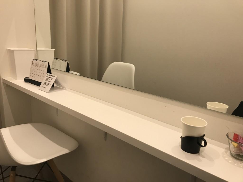 東京中央美容外科・福岡院の待合室の画像