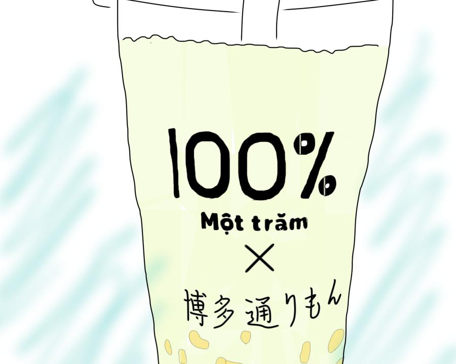 モッチャム博多駅前店めっちゃモッチャム博多通りもんミルクの口コミ感想!画像