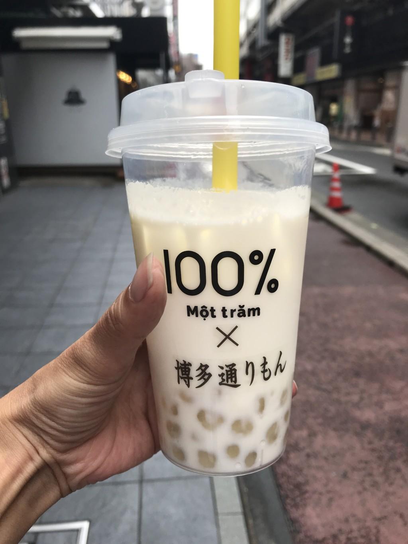 モッチャム博多駅前店で「めっちゃモッチャム博多通りもんミルク」の画像
