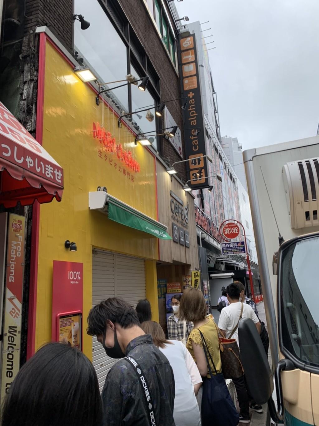 モッチャム博多駅前店の混雑状況の画像