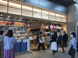 MIGNON(ミニヨン)姪浜店がオープンした時の店の画像