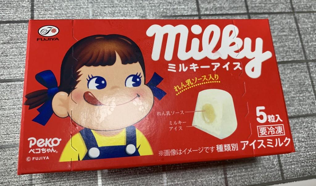 セブンイレブンのミルキーアイスの箱の画像
