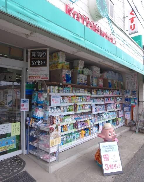 アセダレーヌの販売店の薬局の画像
