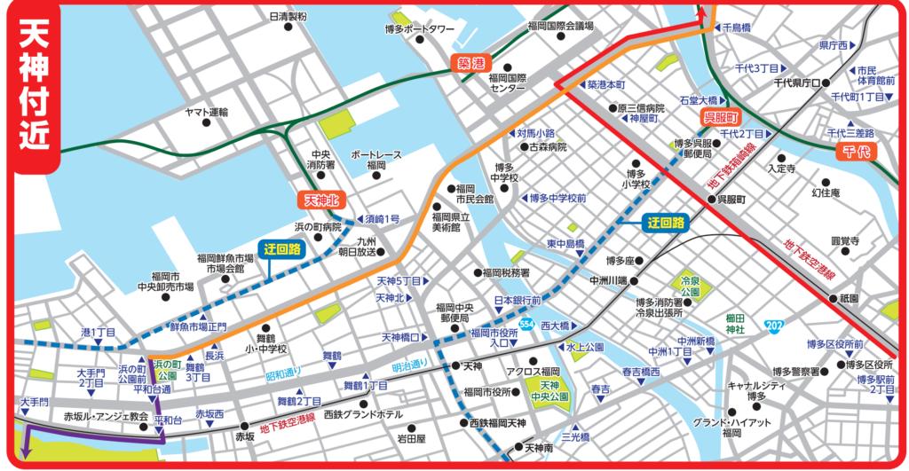 福岡国際マラソン2020の天神付近の規制区間画像