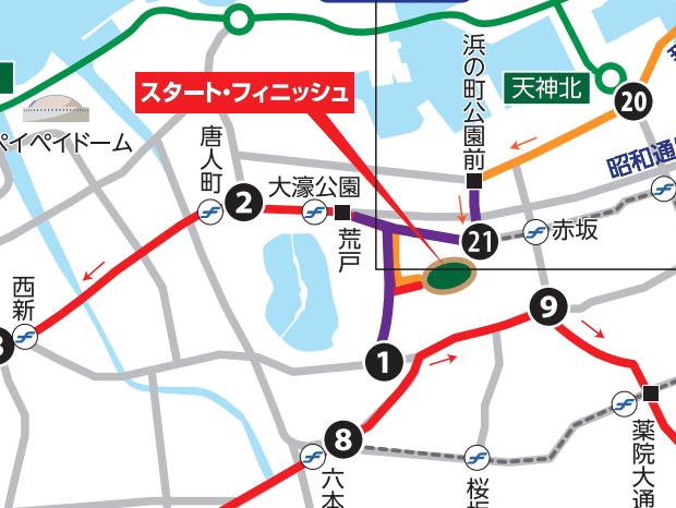 福岡国際マラソン2020のスタート地点の地図画像