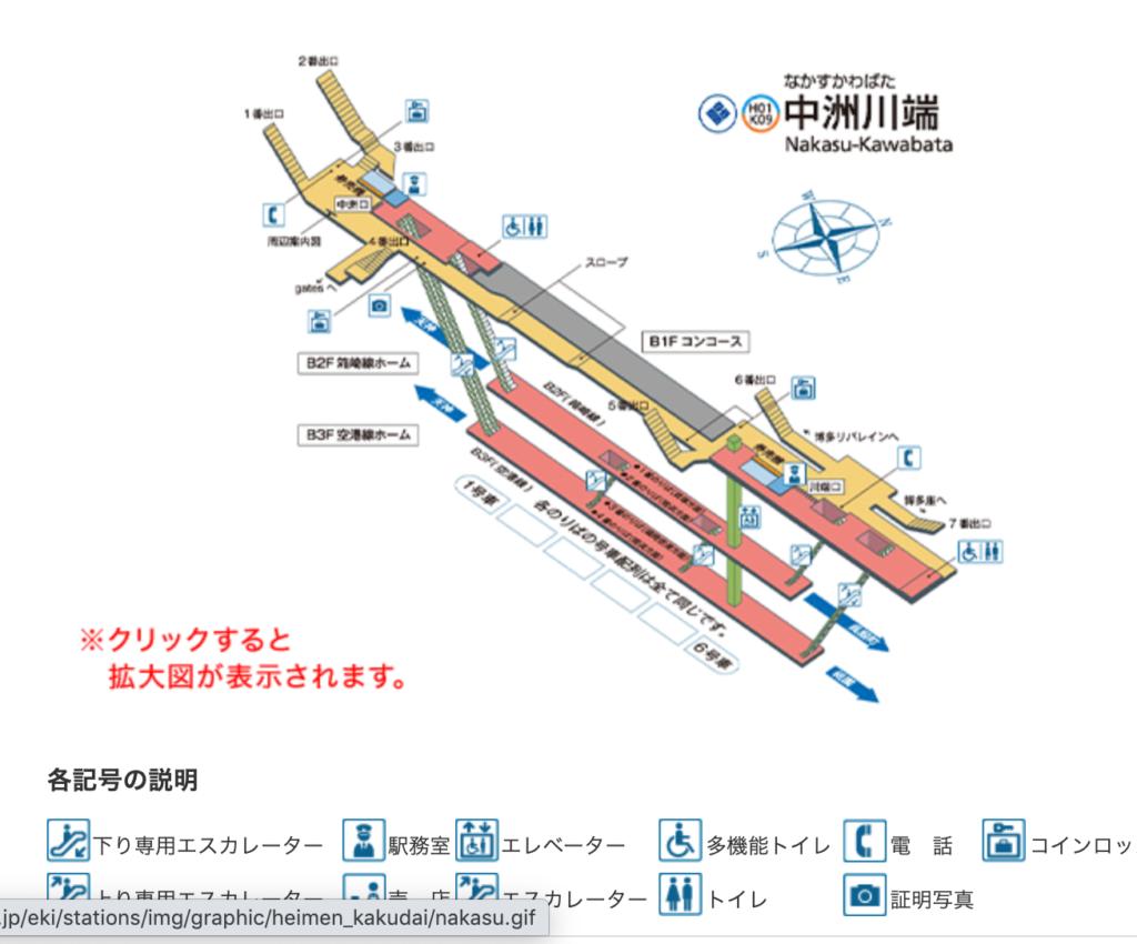 博多めんたい重の中洲川端駅からのアクセスの地図画像
