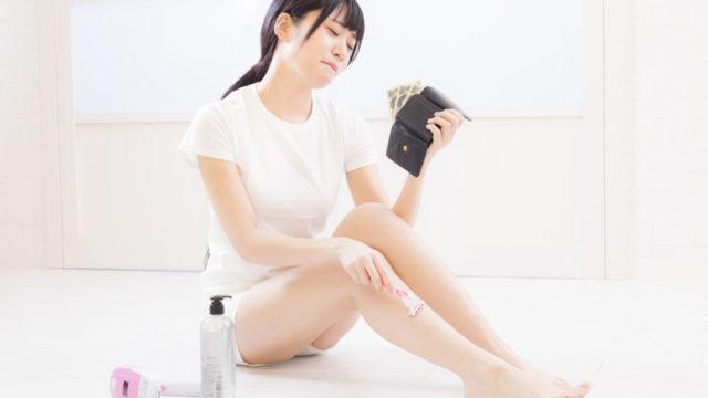 一人暮らしの女性の財布の画像