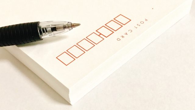 年賀状のペンの画像