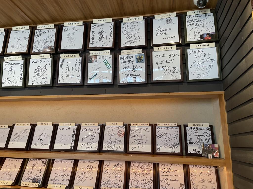 博多めんたい重の待合室にある有名人芸能人のサイン色紙の画像