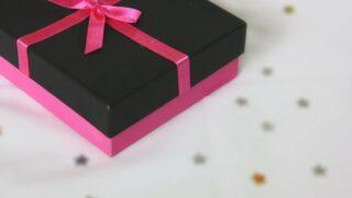 図書カードをプレゼントに送りたい!どこで買う?包装もしてもらえるの? 画像4