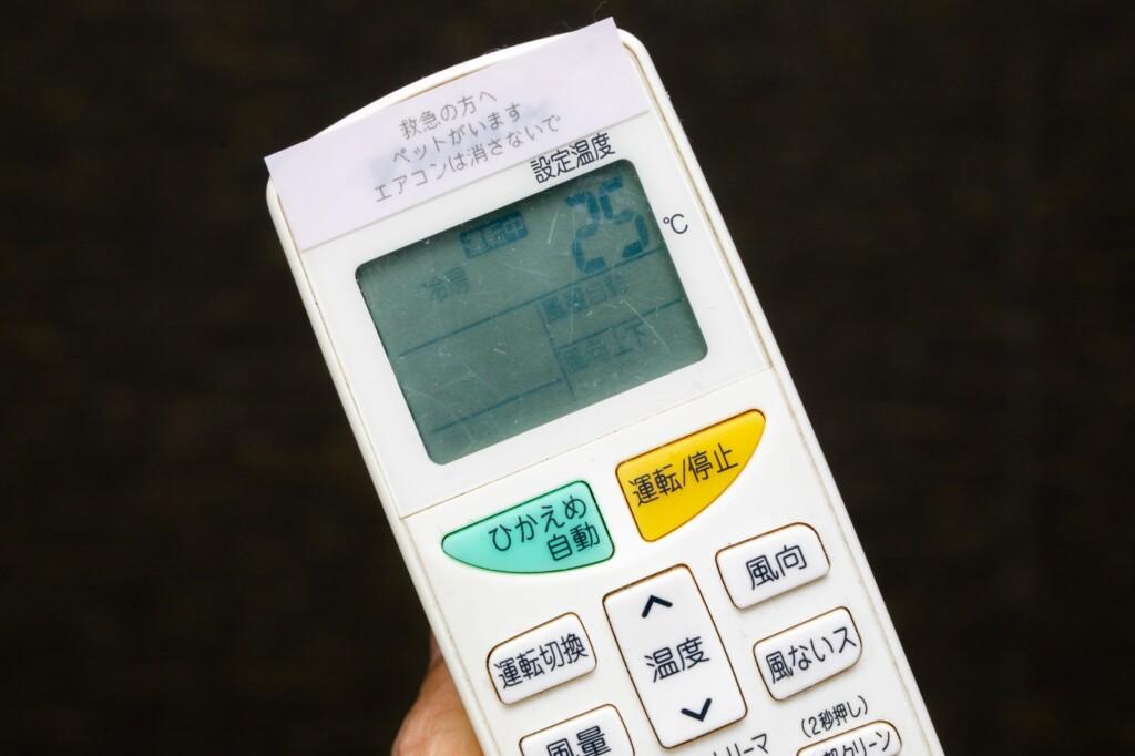 エアコンのリモコン画像